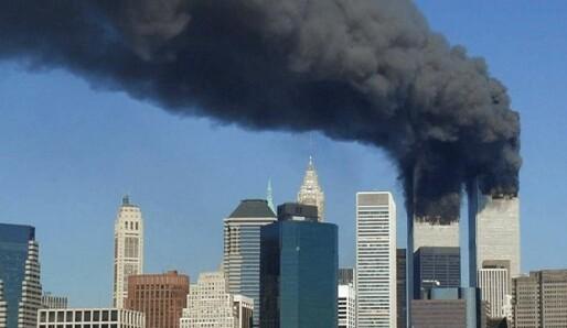 Fire måter 11. september har endret brann- og redningstjenesten i USA